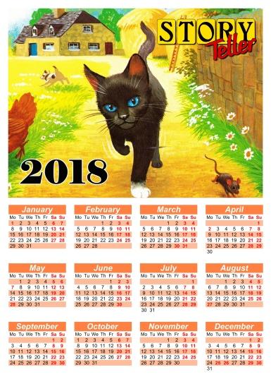 ST Calendar 2018 Gobbolino