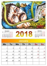 ST Calendar 2018