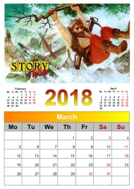 ST Calendar 2018_3