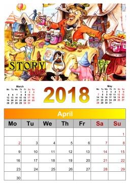 ST Calendar 2018_4
