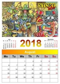 ST Calendar 2018_8