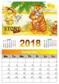 ST Calendar 2018_9